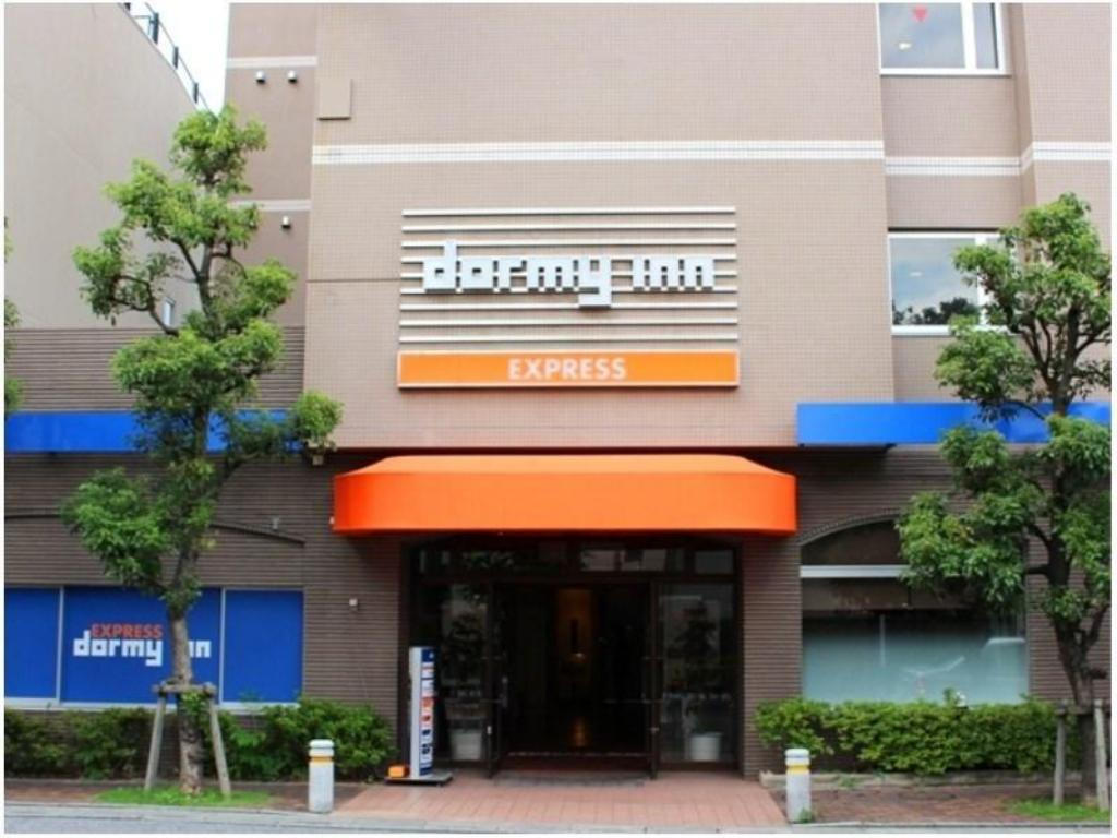 草加City多美迎EXPRESS酒店 (Dormy Inn Express Soka City)