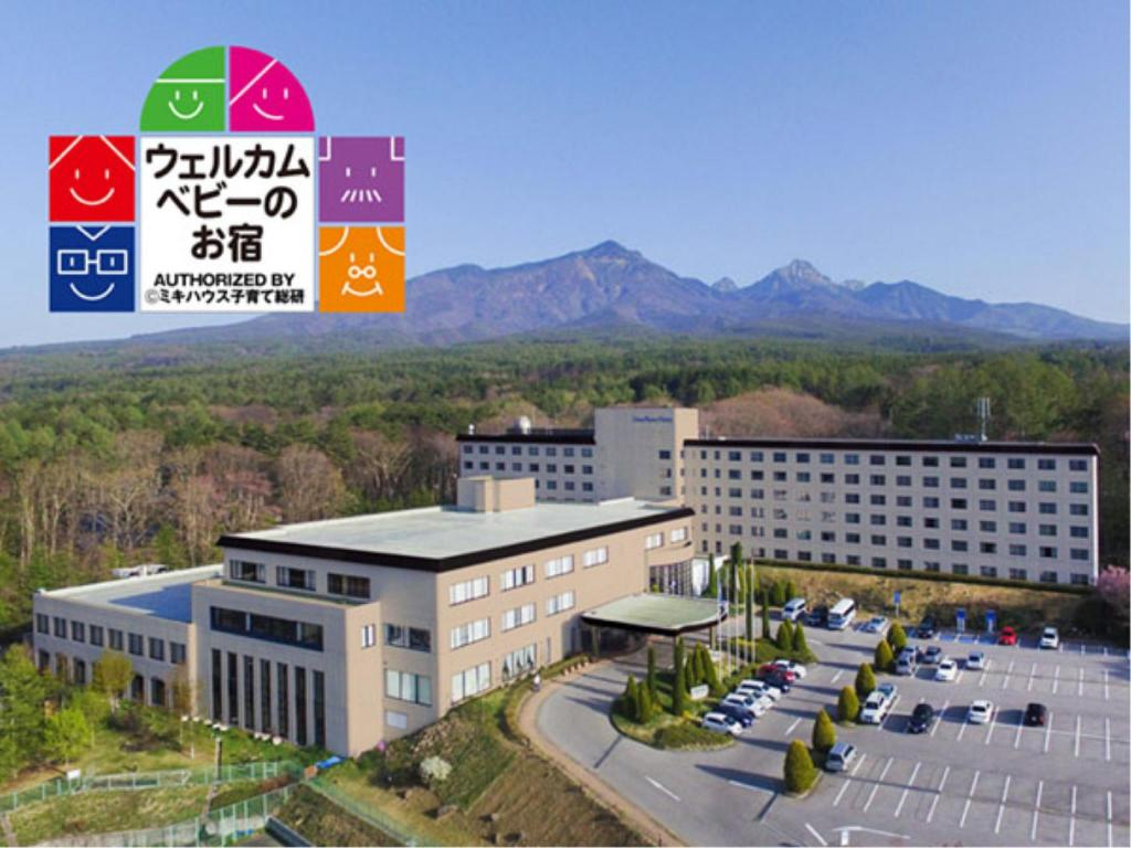 More about Royal Hotel Yatsugatake