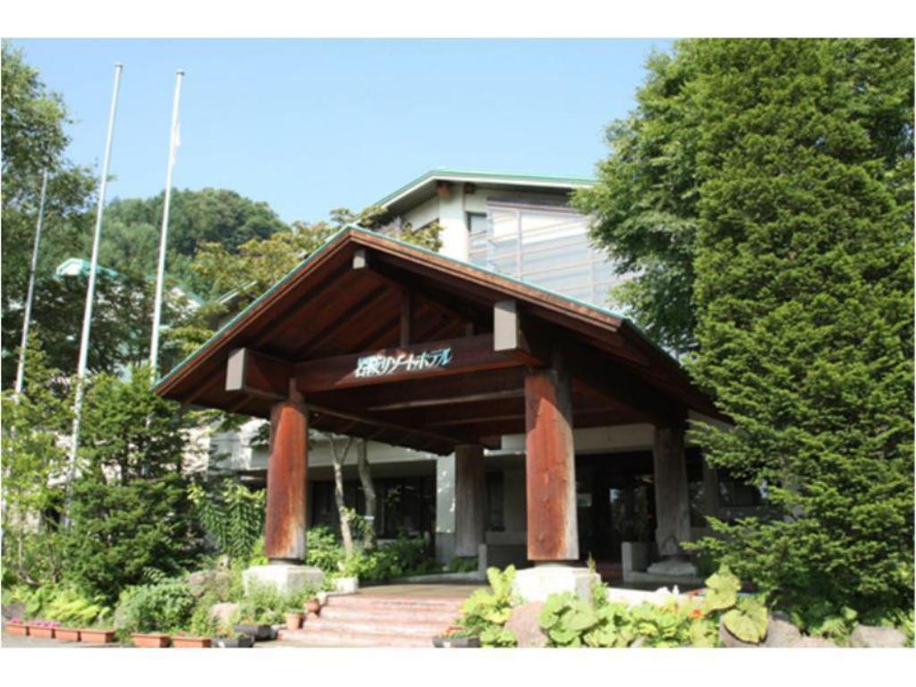 More about Oze Iwakura Resort Hotel