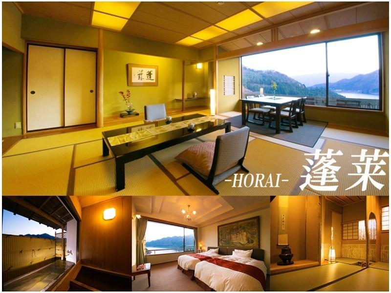 最頂樓 蓬萊 貴賓室(和式房+洋式房+茶室) (Suite (Japanese-style Room + Western-style Room + Tea Room, Horai Type, Top Floor))