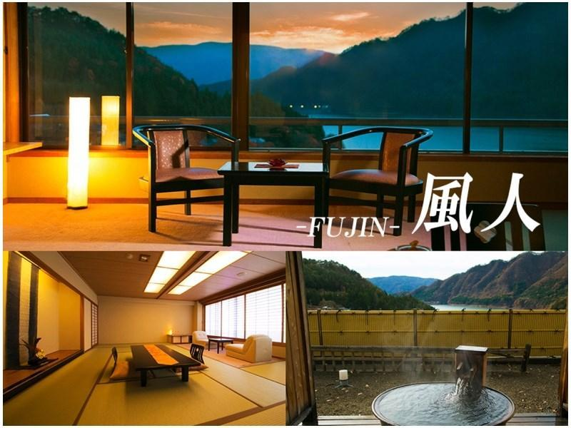 風人 和式房+寬走廊+露天風呂 (Japanese-style Room with Open-air Bath + Hiroen Space (Fujin Type))