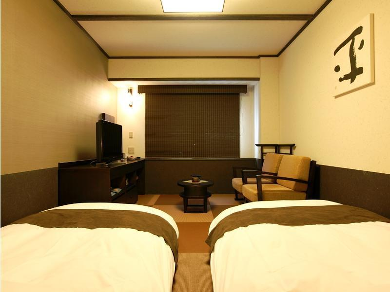 Japanese-style Room with Bed/s (Japanese-style Twin Room (2 Japanese Beds))
