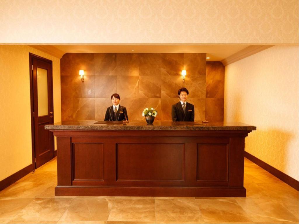 More about Le Grand Karuizawa Hotel