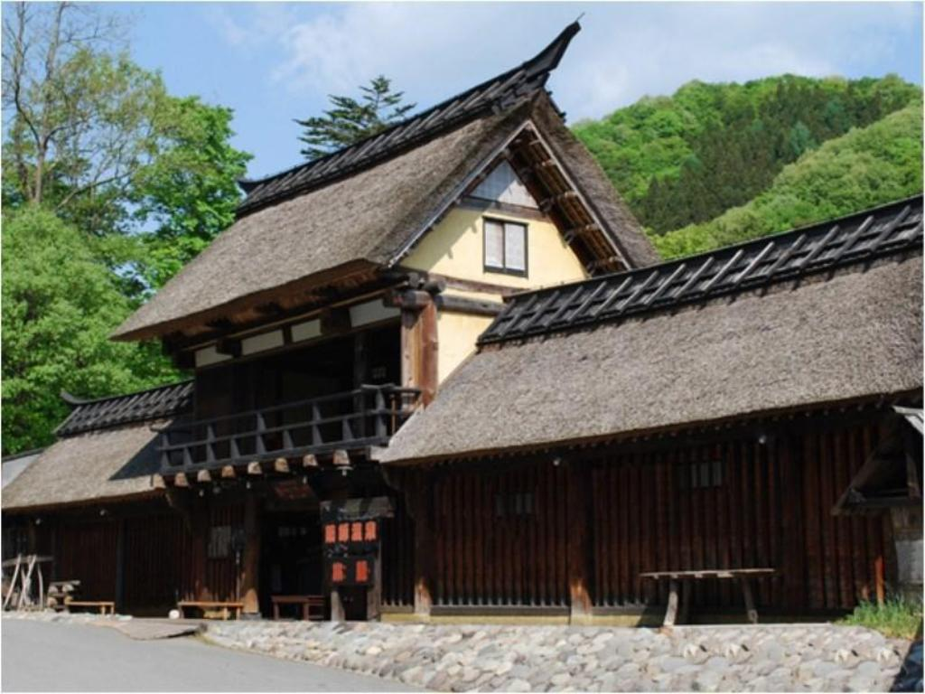 More about Yakushi Onsen Hatago