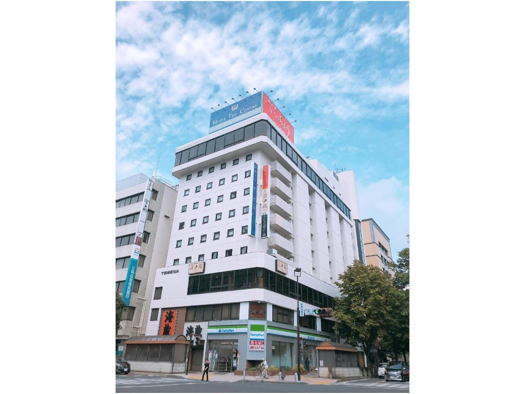 宇都宮中心酒店 (Hotel The Centre Utsunomiya)