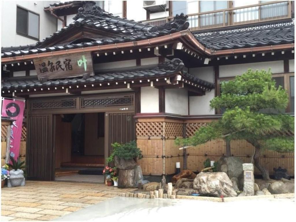 More about Wafu Onsen Motoyu Kano