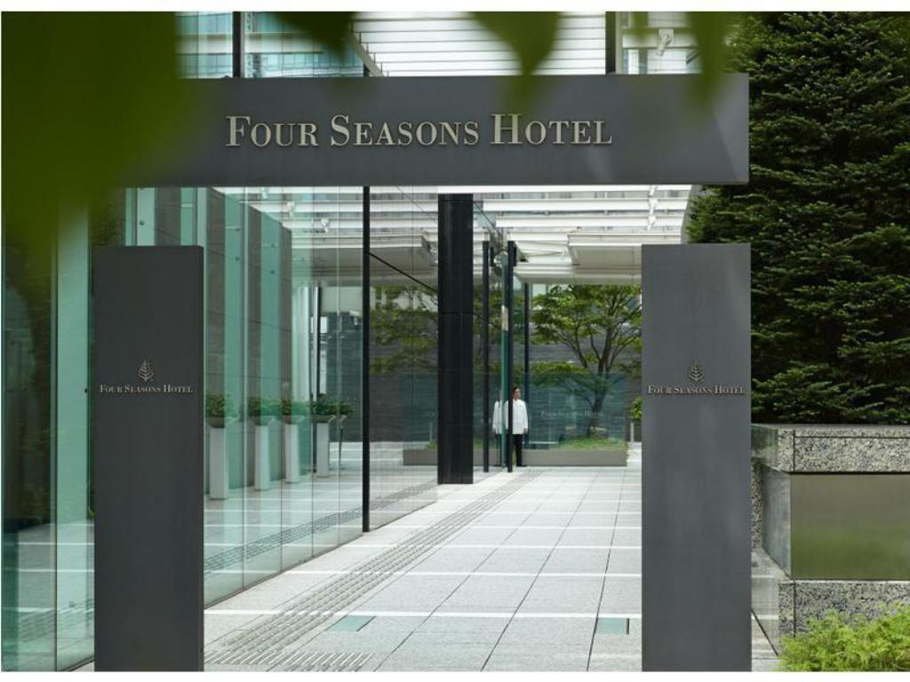 More about Four Seasons Hotel Tokyo at Marunouchi