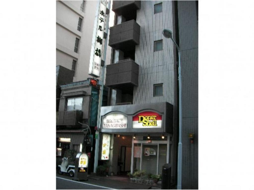 More about Hotel Yanagibashi