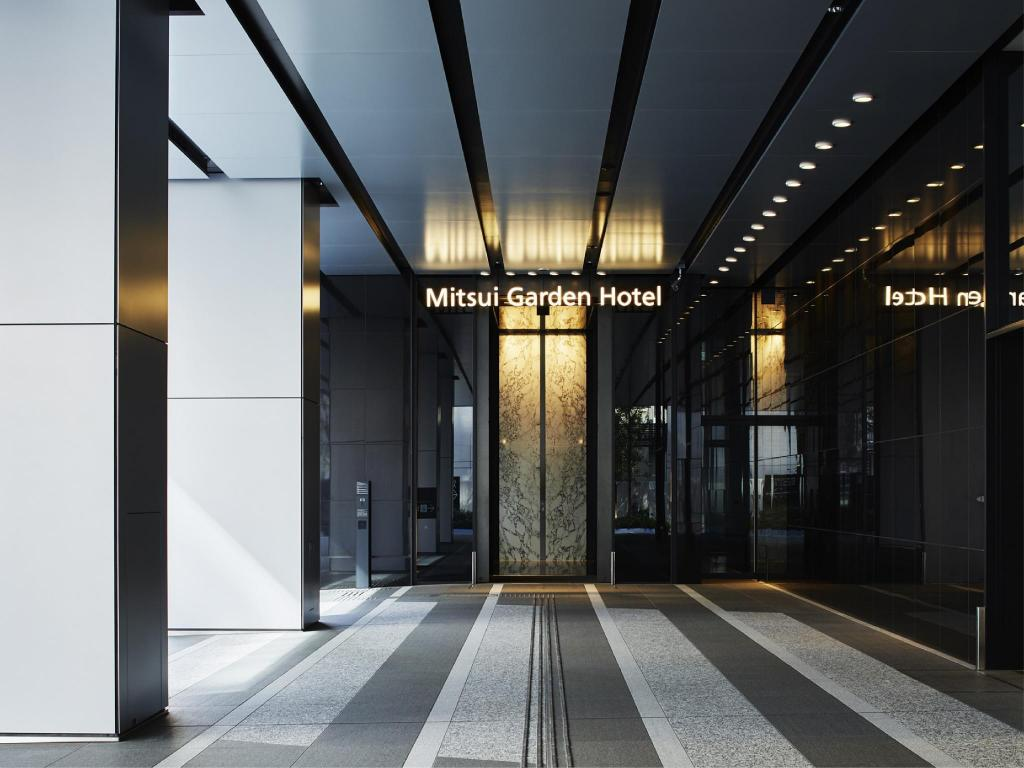 More about Mitsui Garden Hotel Nagoya Premier