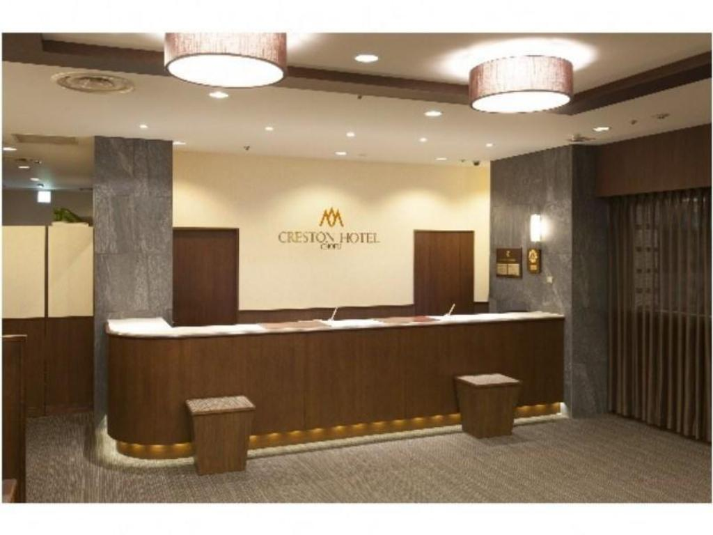 More about Chofu Creston Hotel
