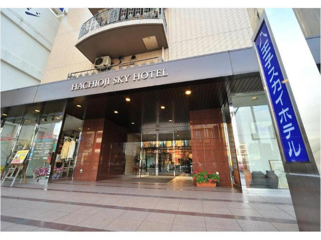More about Hachioji Sky Hotel