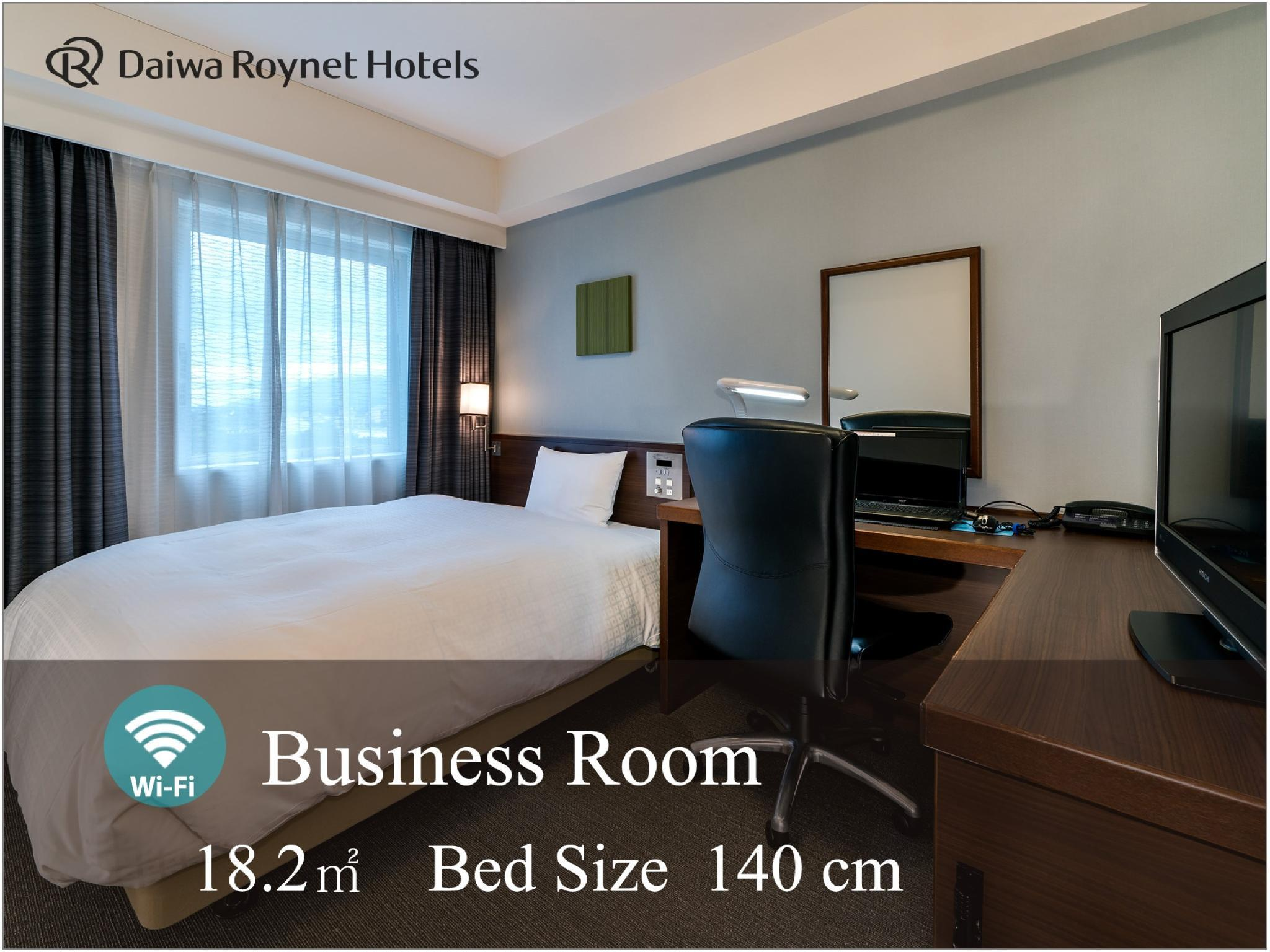 商務單人房 (Business Single Room)