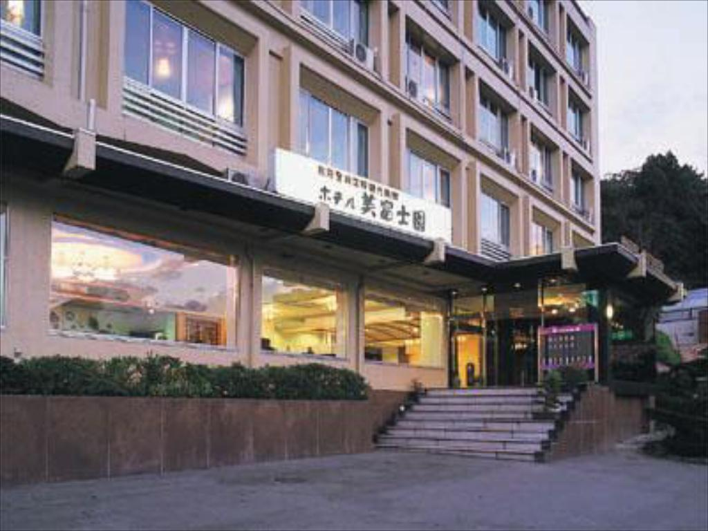 More about Hotel Mifujien