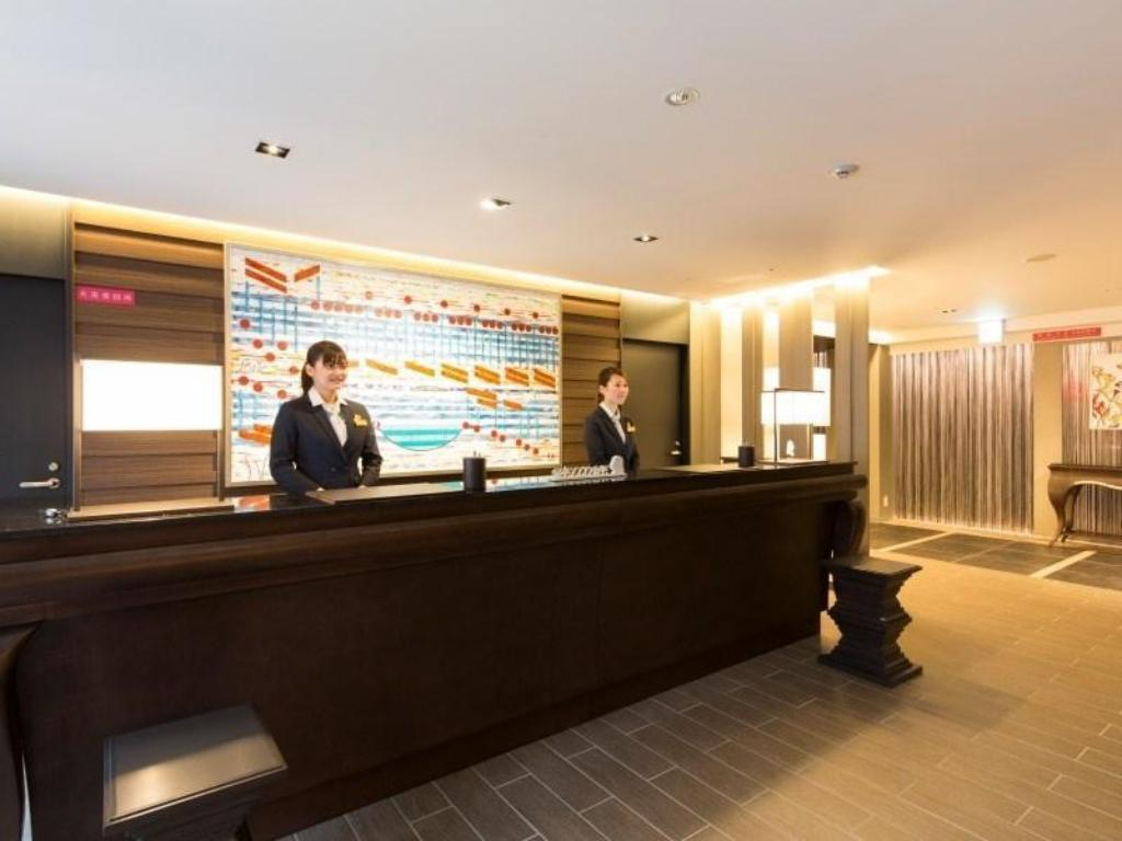 More about Hotel Grand Bach Kyoto Select