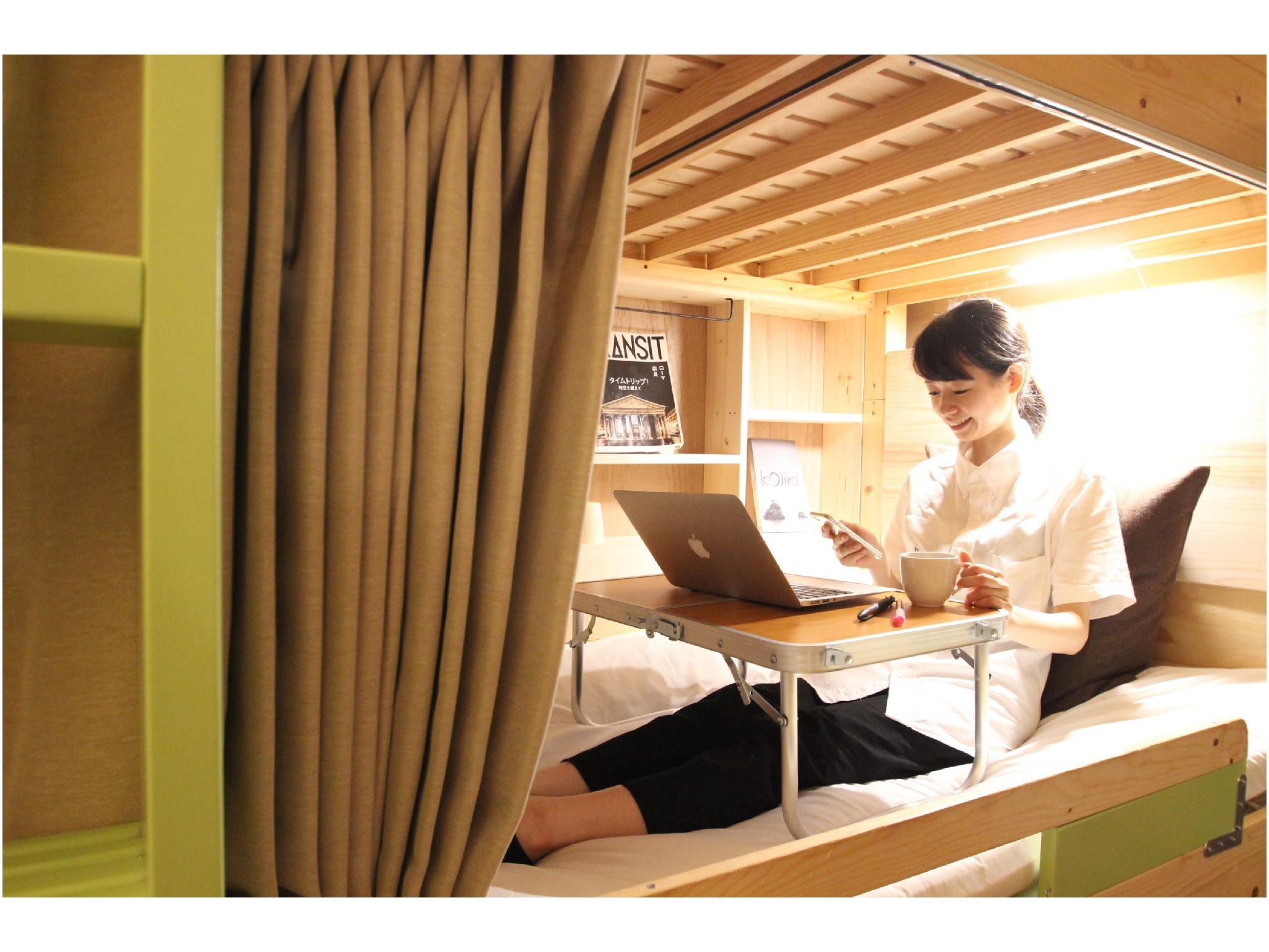 Mixed Dormitory Room (Suou Type) *For 1 person