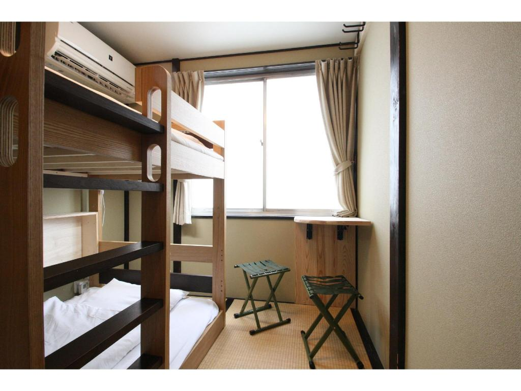 Private Japanese-style Room (Chigusa Type) - Guestroom