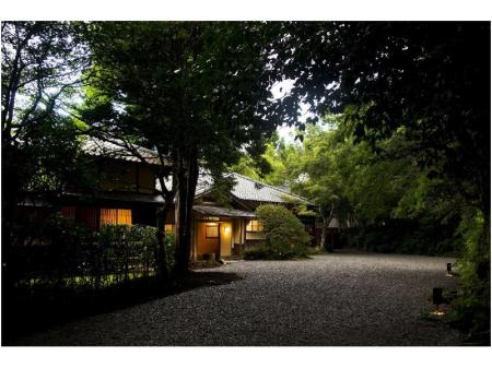 hakone retreat fore (Formerly: Nest Inn Hakone)