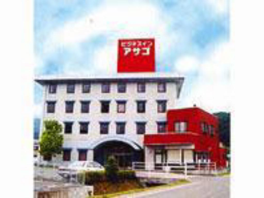 Business Inn Asago