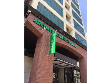 都市Green Hill酒店 (Green Hill Hotel Urban)