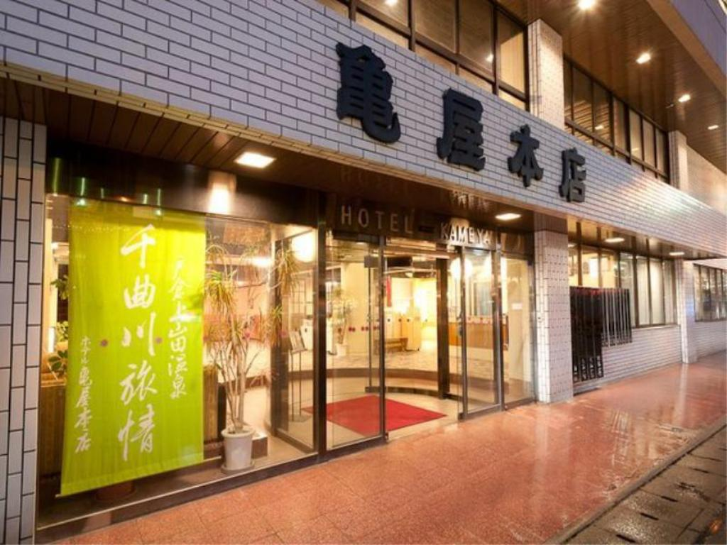 More about Hotel Kameya Honten