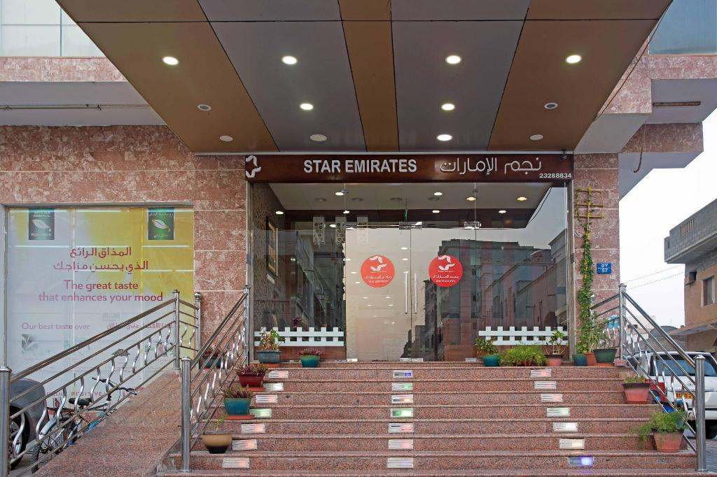 Wejście Star Emirates Furnished Apartments