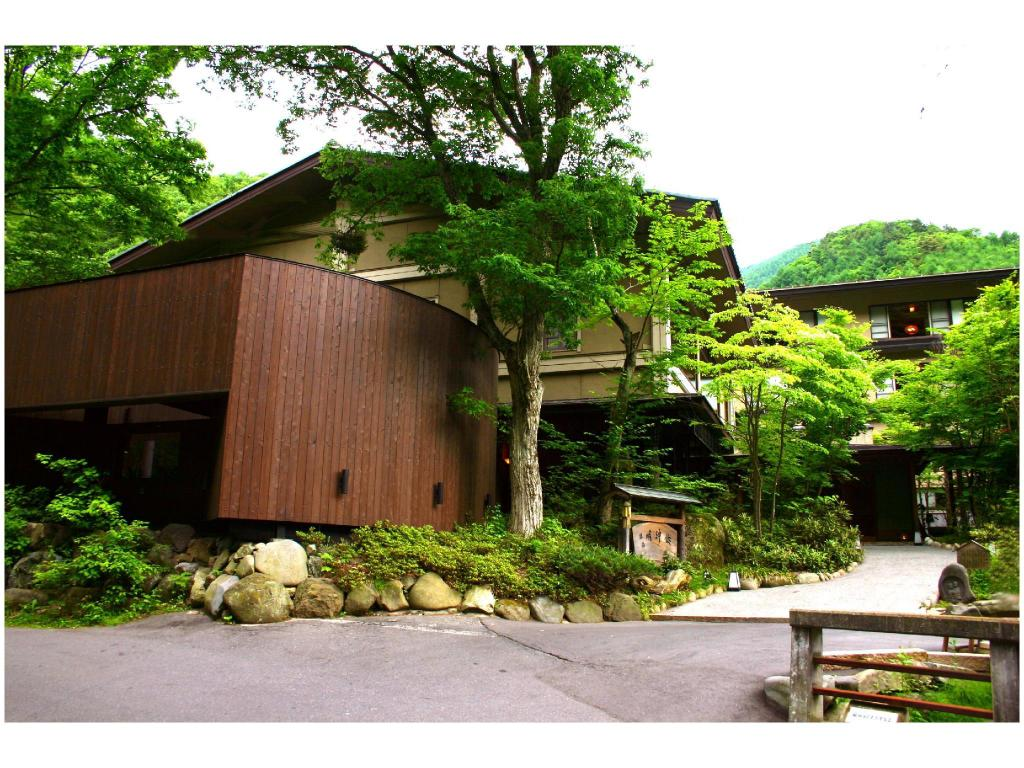 More about Tobira Onsen Myojinkan