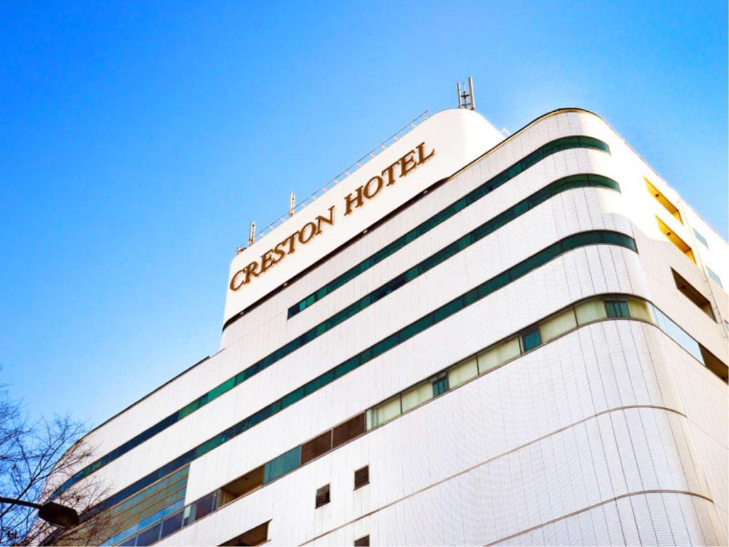 More about Creston Hotel Nagoya