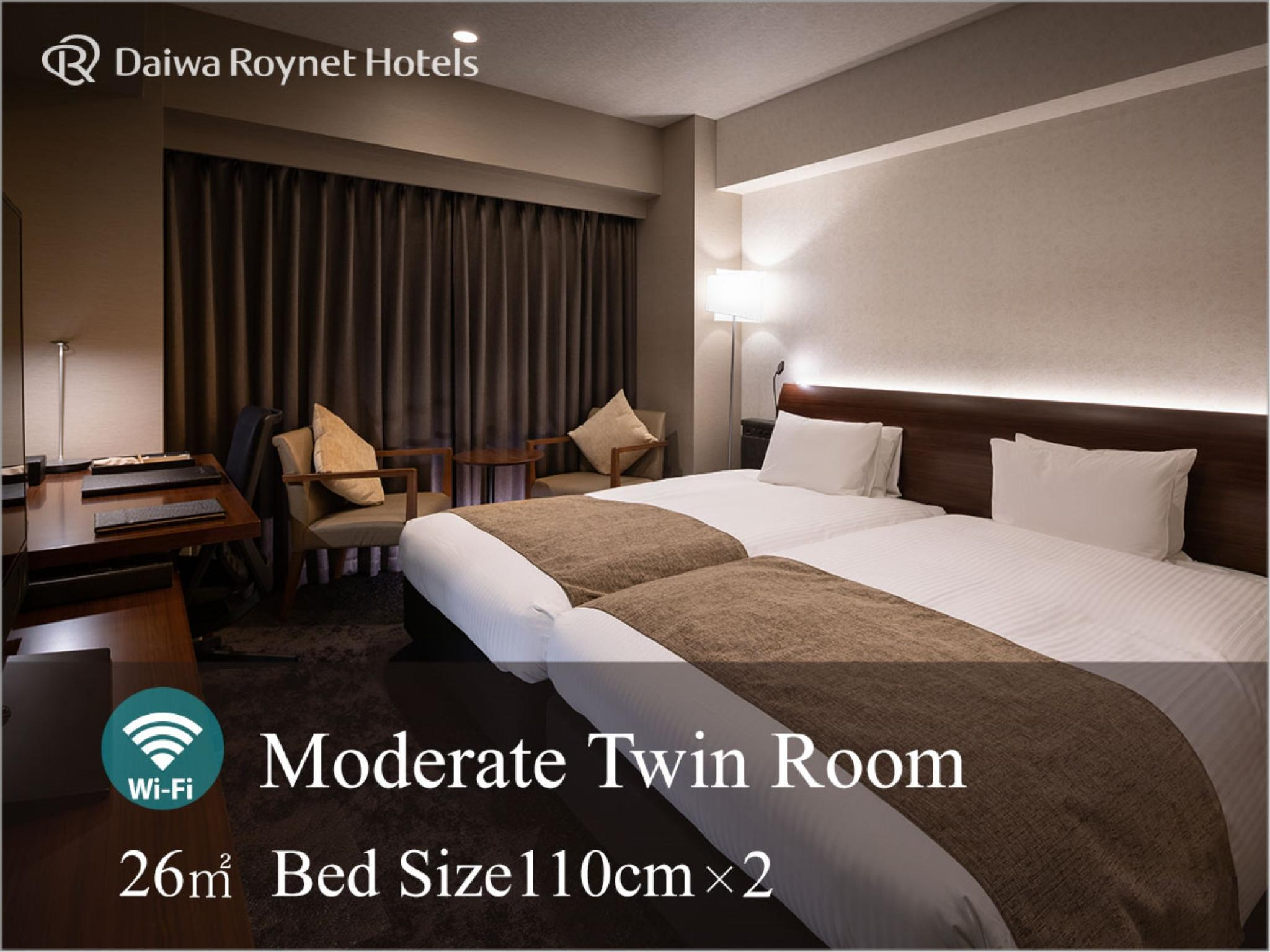 Moderate Twin Room