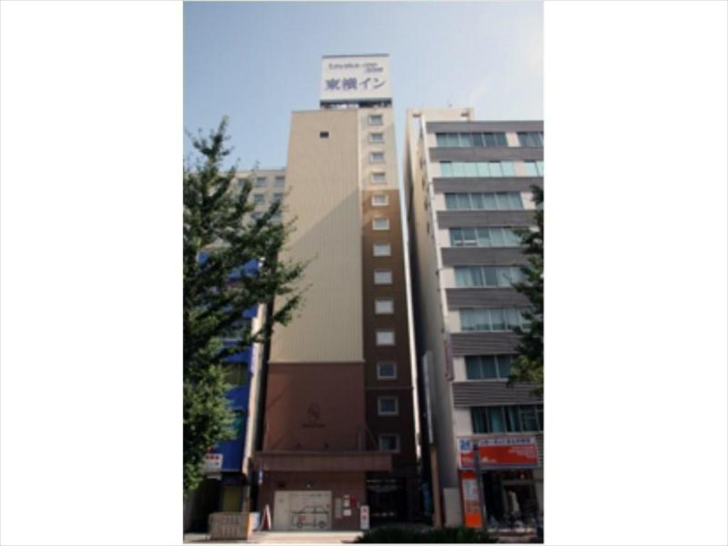 More about Toyoko Inn Nagoya Sakae