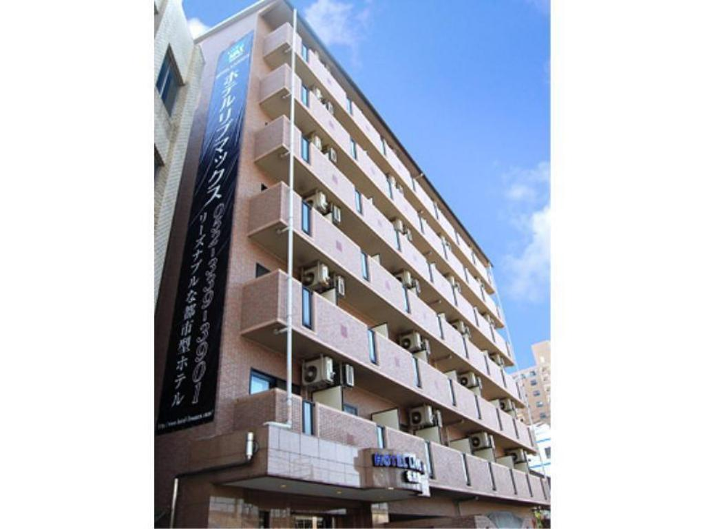 More about Hotel LiVEMAX Nagoya
