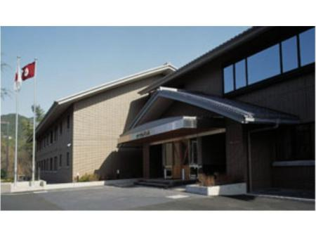 犬山国際ユースホステル (Inuyama International Youth Hostel)