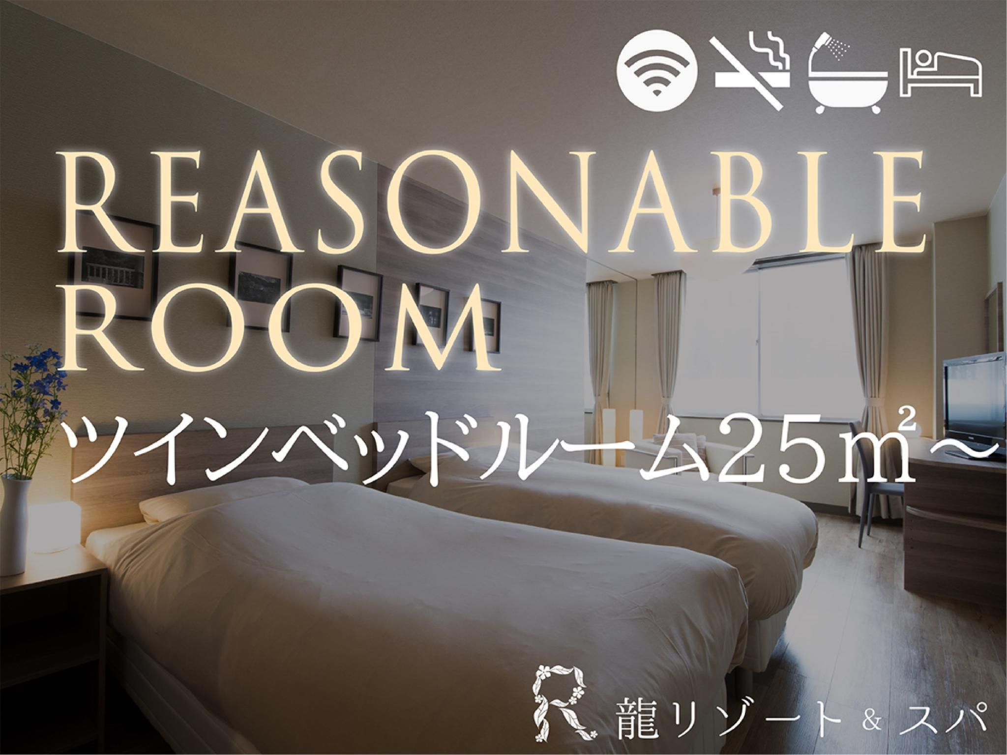 트윈룸 (Reasonable Twin Room)