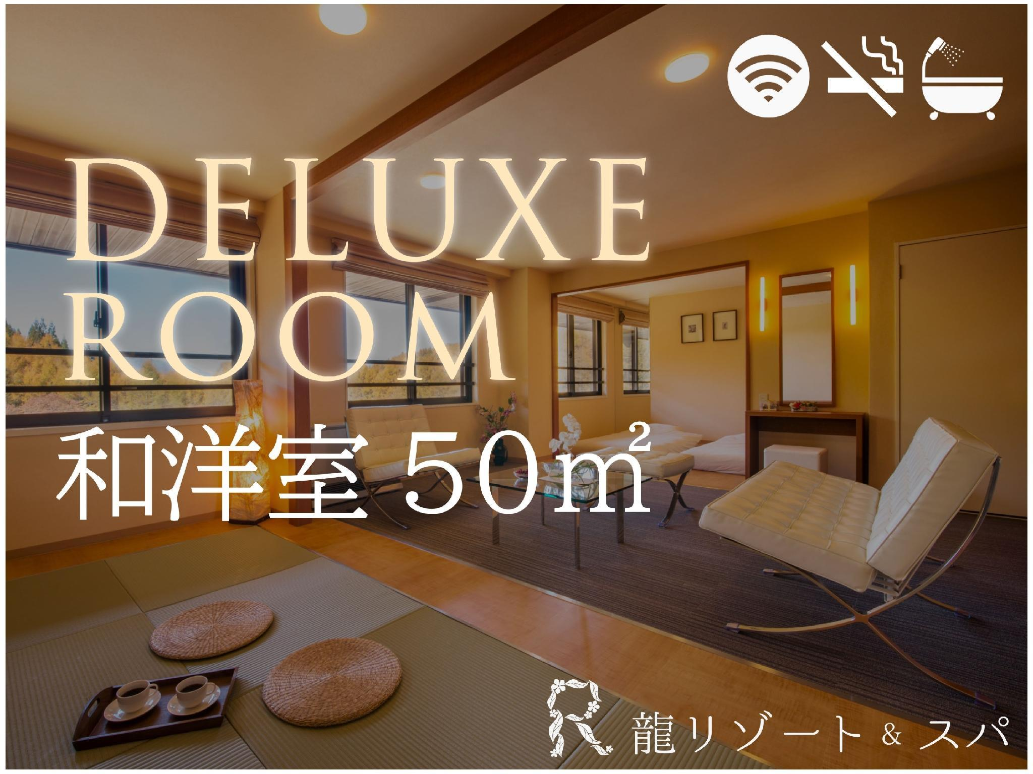 Deluxe Japanese Western Style Room