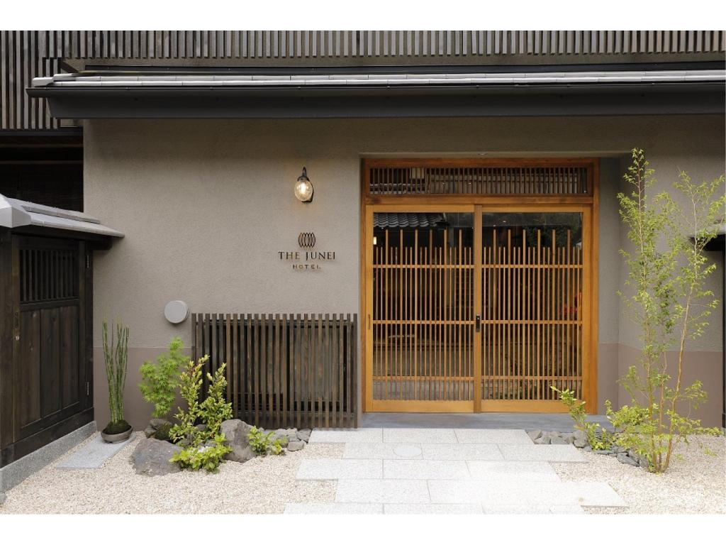 THE JUNEI HOTEL 京都御所西 (The Junei Hotel Kyoto Imperial Palace West)