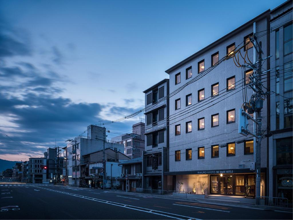 RAKURO 京都 by THE SHARE HOTELS (Rakuro Kyoto by The Share Hotels)