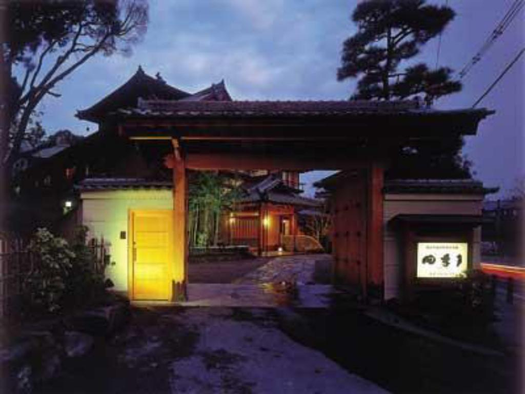 More about Shiki-tei