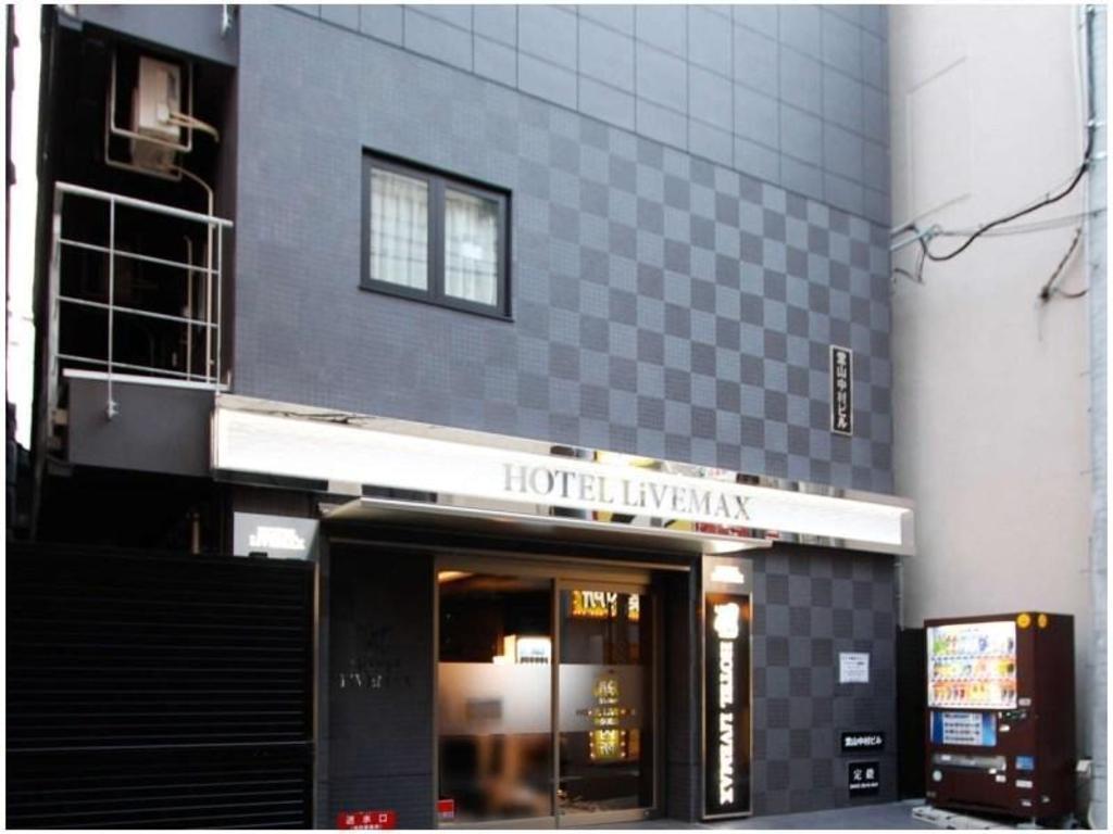 リブ 心斎橋 イースト マックス ホテル