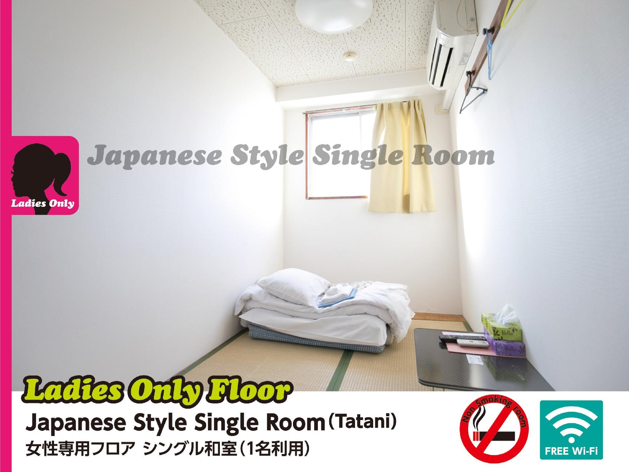 Ladies' Japanese-style Single Room