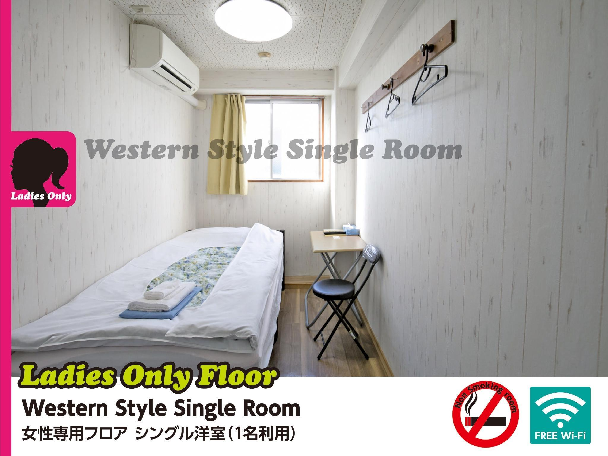 Ladies' Single Room