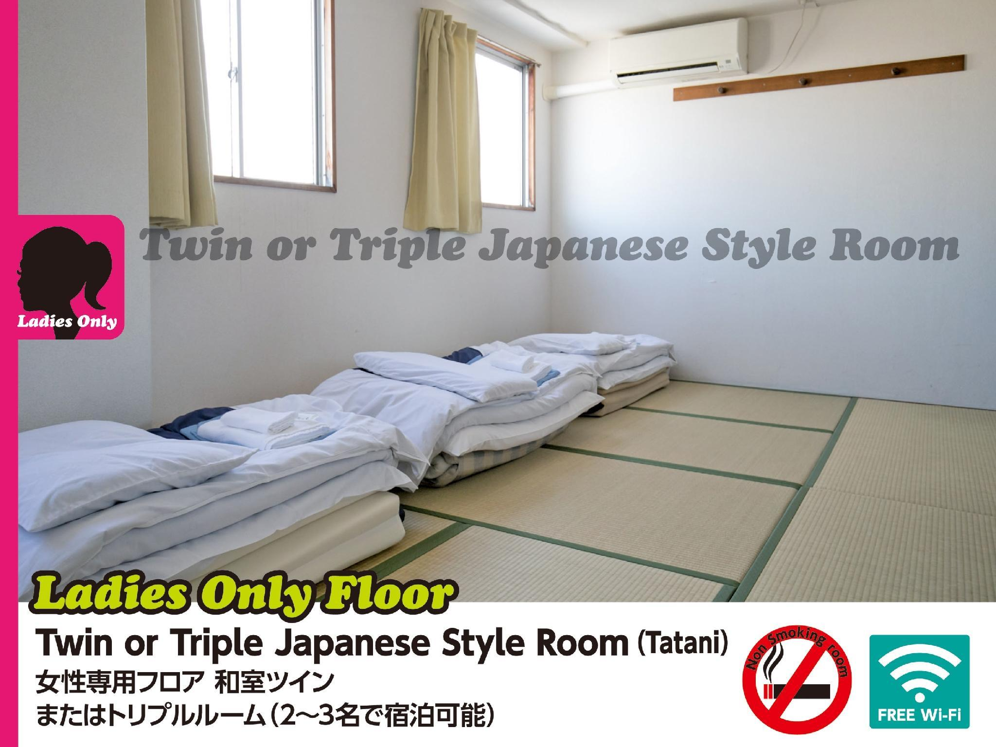 Ladies' Japanese-style Twin Room