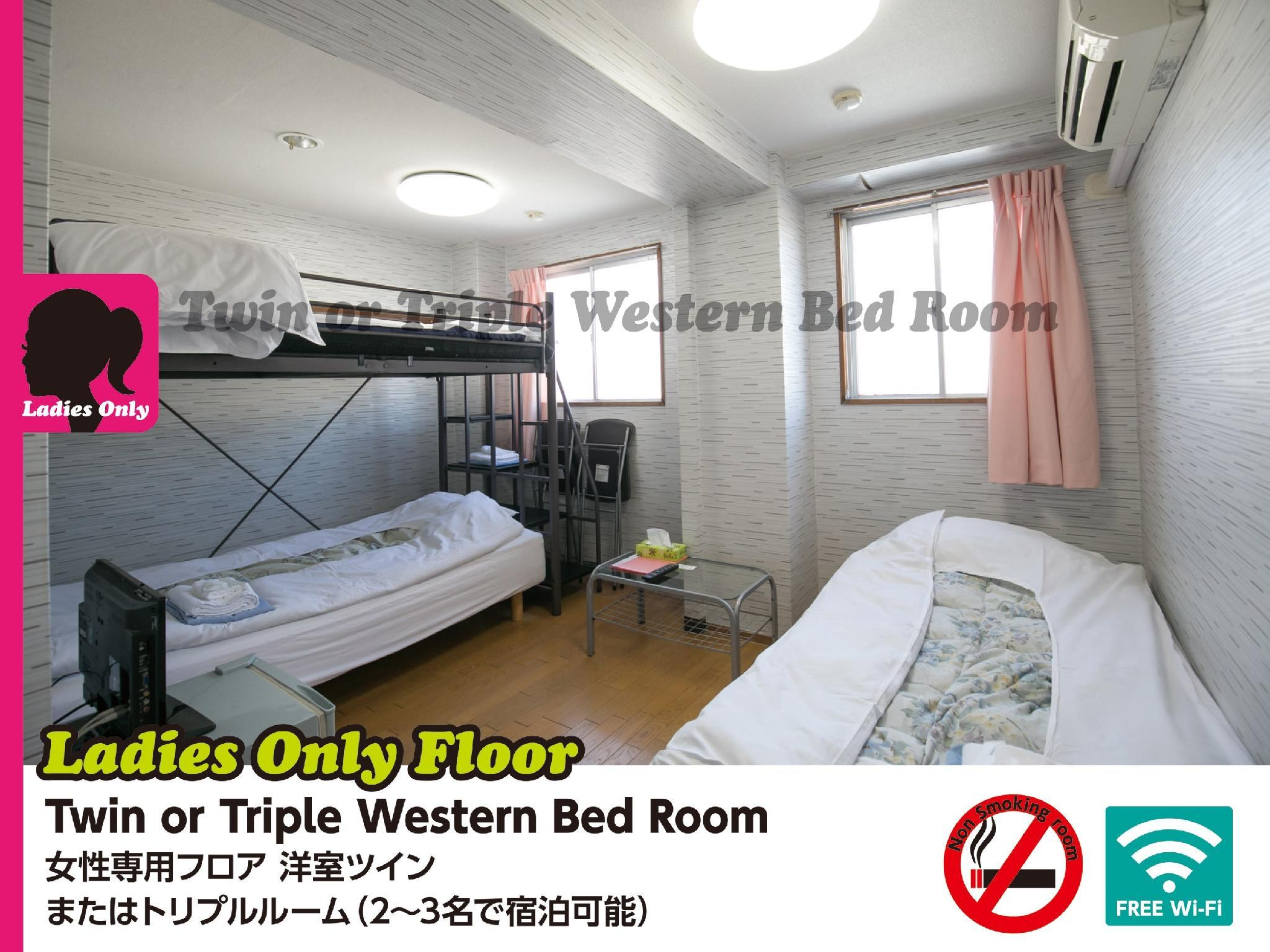 Ladies' Twin Room