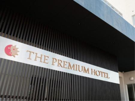 THE PREMIUM HOTEL IN 臨空 (The Premium Hotel In Rinku)