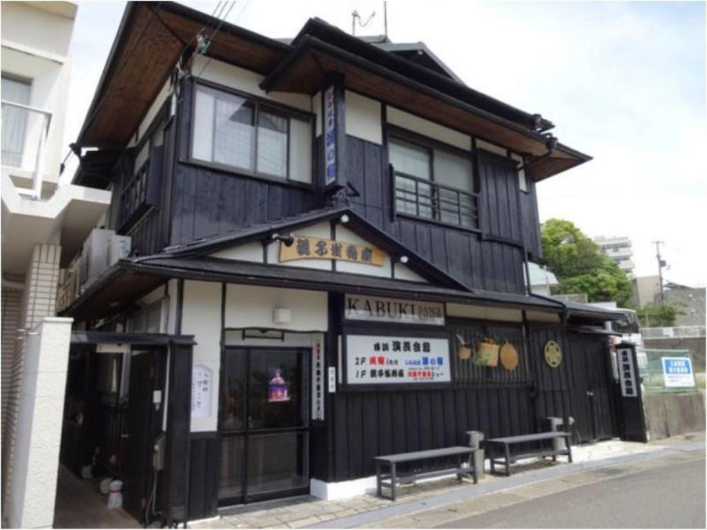 More about Minshuku Inn Shirahama Umi no Yado