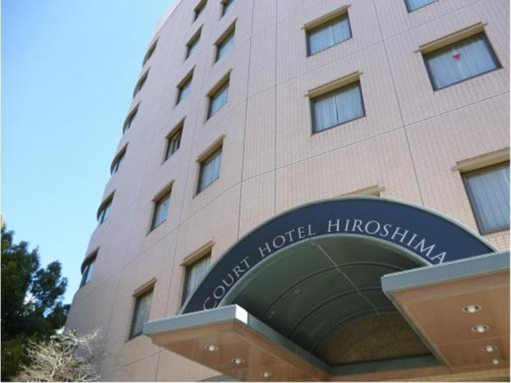 EN HOTEL Hiroshima(旧:コートホテル広島) (Court Hotel Hiroshima (From July 20: EN HOTEL Hiroshima))