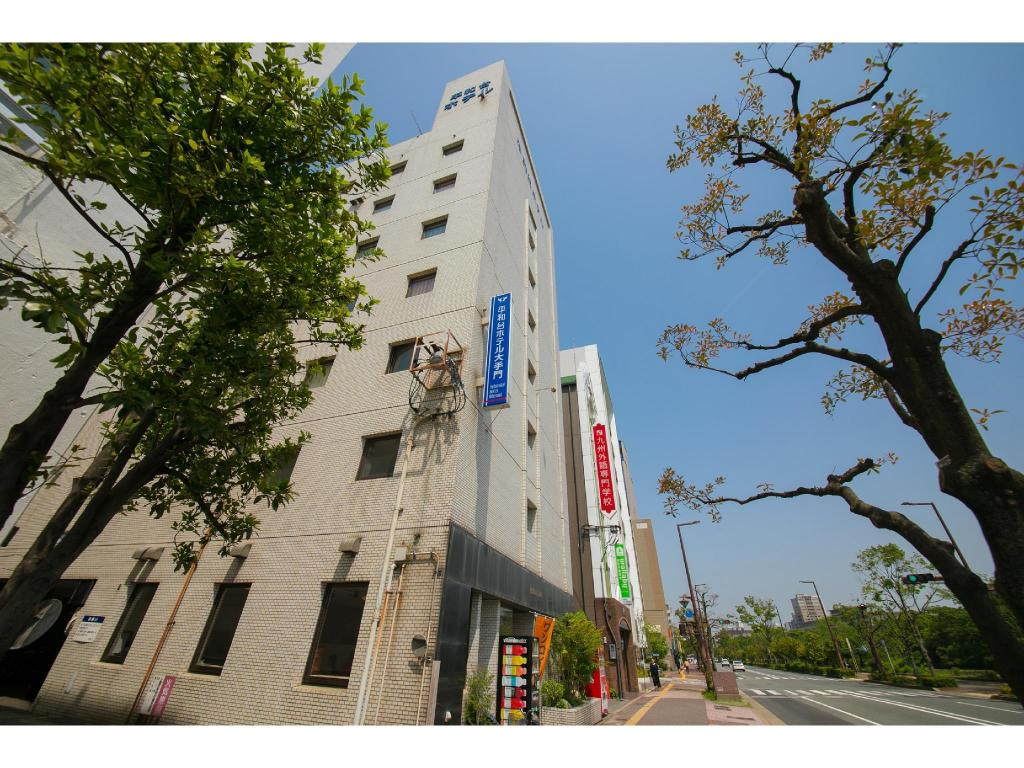 More about Hewadai Hotel Otemon
