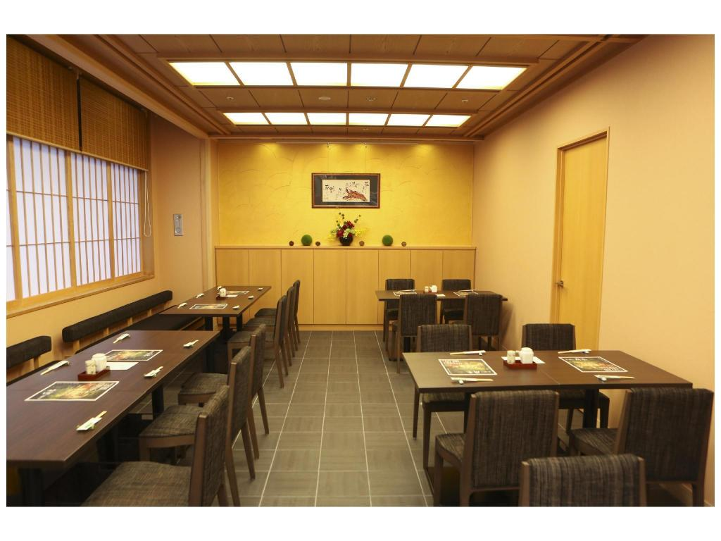 Restaurant KKR Hotel Hakata (Federation of National Public Service Personnel Mutual Aid Associations)