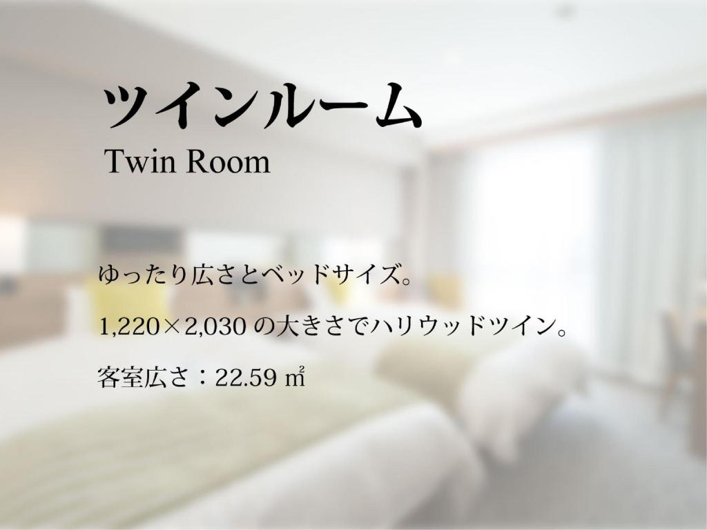 Twin Bed Family Room - Guestroom