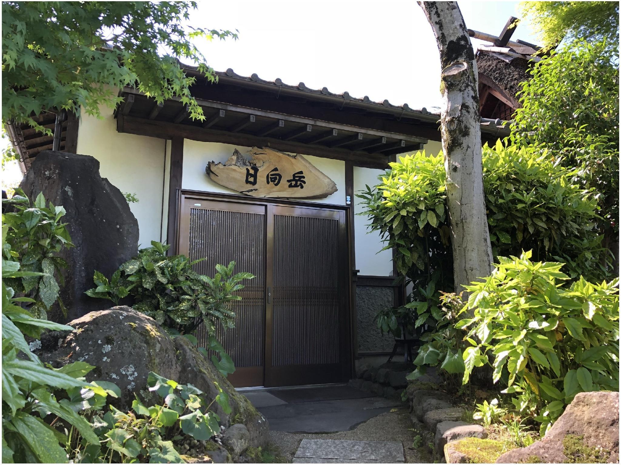 1동 건물(다다미 객실) (Private House (Japanese-style Room))