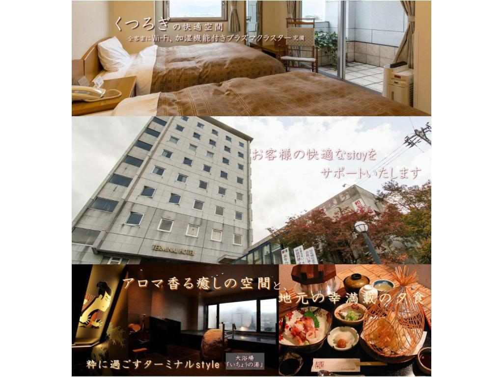 More about Terminal Hotel Toyo