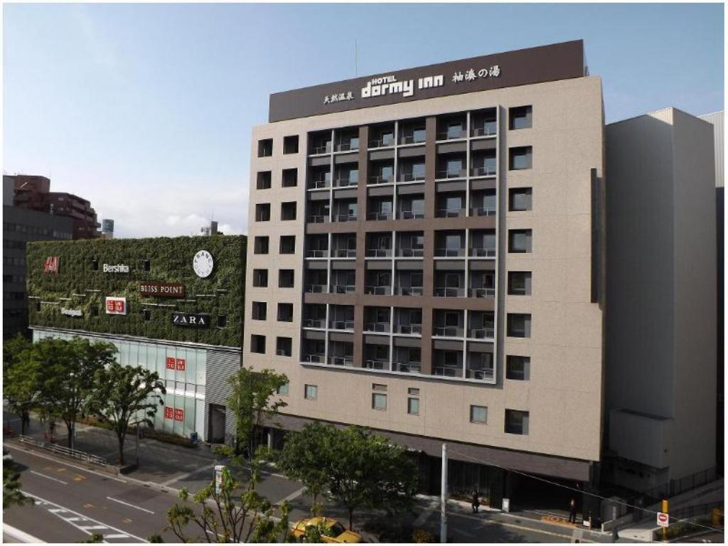 More about Natural Hot Spring Dormy Inn Premium Hakata Canal City Mae